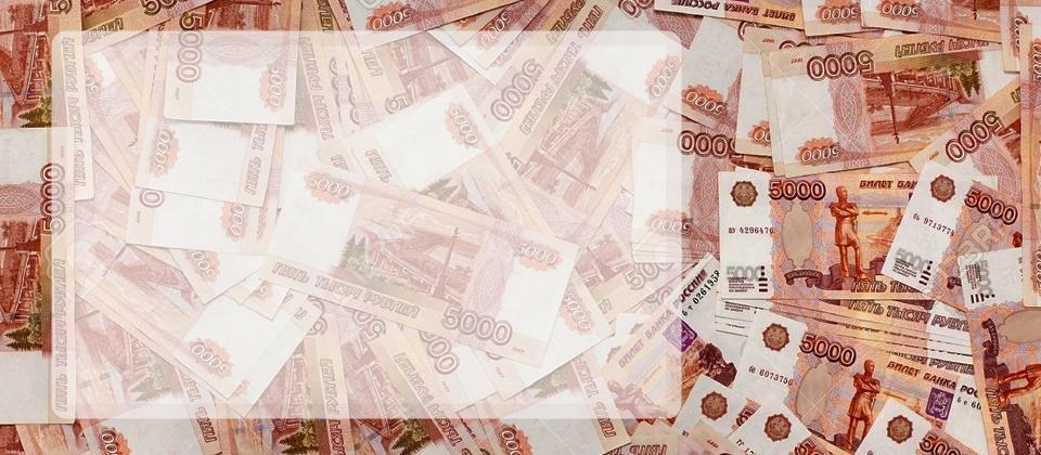 деньги под залог владивосток